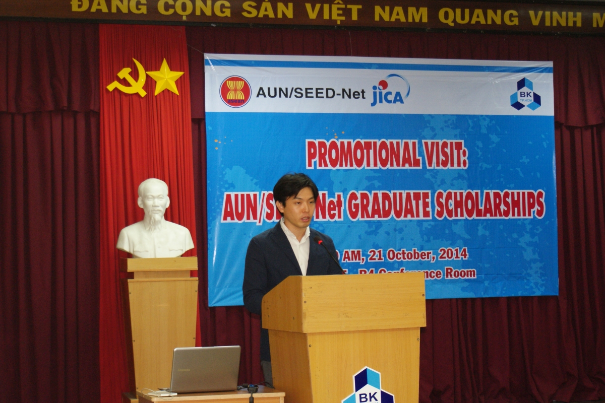 Promotional Visit: AUN/SEED-Net Graduate Scholarships 2014